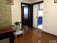 江南华苑精装修很干净一室一厅出售