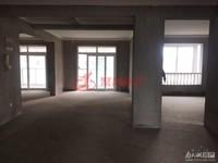 江南华苑 140平 毛坯 三室两厅 206万