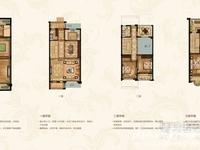 南太湖新区,首创逸景联排别墅,270方,南北花园,5房2厅3卫,399万,满两年