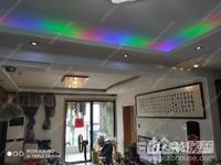 星汇半岛一期 3室2厅1卫 精装修 景观房 性价比高!