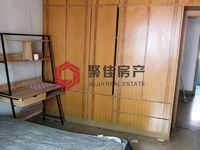 西白鱼潭42方一室一厅老良装 租金1350