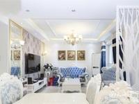 出售:望湖花园8楼 豪华婚装,家具家电齐全可以拎包入住
