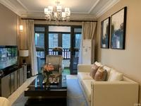 优秀学区房 精装修价格低至一万 环境良好 业主急售 可看房