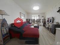 余家漾两室两厅,无二税,精装,拎包入住,老五中,13738240404微信同号