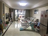 巴黎春天 3室2厅2卫 精装修 南北通透 含车位总价159万 性价比超高!