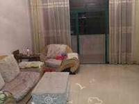 蜀山花园118平方三室一厅二卫精装修2500/月