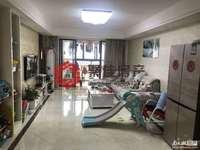 巴黎春天28楼129平三室两厅两卫,带车位,精装修,家具家电齐全,159万