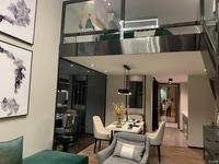 富力城特价公寓 买一层送一层 51平只要50万 房源不多先到先得 可看房
