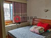 紫云两室两厅,居家装修,四中,满2年,13738240404微信同号