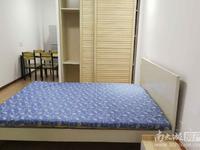 在水一方 单身公寓 40平 精装 空,热,彩,冰,洗,床,家具 1700元