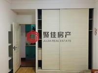 凤凰二村四楼34方一室一厅居家装 租金1400