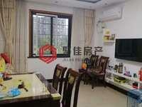 清河嘉园2室1厅1卫52平米59万,满两年