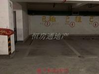 出售田盛园一楼92.7平米,精装修三室,带地下停车位一个,报价150万