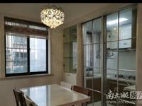 出租米兰花园2室2厅1卫75平米2850元/月住宅