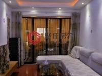 洗帚弄两室两厅,居家装修,满2年,13738240404微信同号