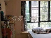 降价出售华海园3楼127平,11年婚装三室,家具家电齐全,拎包入住162.8万