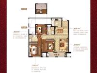 出售天澜湾4楼108平米,毛坯三室,双阳台,前面无遮挡,138万