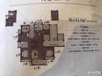 祥生悦山湖,143平米,232.8万含车位,毛坯,四房两厅两卫,边上仁北爱山小学