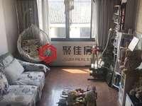马军巷三室两厅,居家装修,满2年,13738240404微信同号