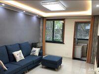 东湖家园二区精装修2室1厅卫1台家电家具齐全