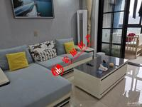65359天河理想城 三室二厅 精装 房东工作调动诚心出售