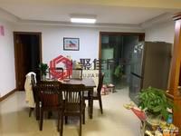 丽阳景苑中间楼层三室两厅,精装,无二税,拎包入住,13738240404微信同号