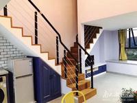 翰林世家48平两室两厅,精装修,拎包入住,随时看房,报价2400/月,可协
