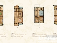 南太湖新区,首创逸景联排别墅,270方,南北花园,满两年5房2厅3卫,399万,