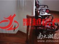 紫云花园 良装 五室两厅两卫 带露台 套型好; 联系13757203072