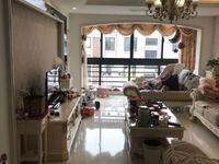 独家出售:清丽家园,5楼带阁楼,精装修,带汽车位和储藏室,满两年