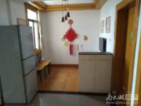 凤凰二村6/6F,良装,两室两厅一厨卫