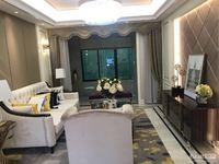 财富公馆 红星美凯龙旁 70年产权 居家装修,看房方便