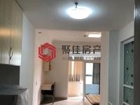 景鸿名城单身公寓,精装,家具家电齐全,拎包入住,13738240404微信同号