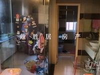 清丽家园 7楼精装3室2厅2卫139.6平 凤凰路口