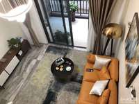 天河理想城 复式公寓 买一层送一层 南北通透 可看房