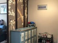 凯莱国际 设计师精装修 三室一书两厅两卫 联系13757203072褚