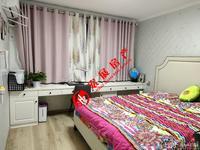 南白鱼潭2/5F,精装,三室两厅两范围,两个房间出租