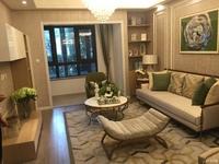 天河理想城精装洋房,123平只要110万,黄金地段 品质住宅,随时可看房