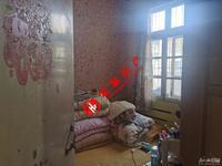 章计村,二室半一厅明厨卫,简装,满五年无个税