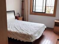 马军巷小区 2楼 两室两厅 居家装修 家电齐 带露台
