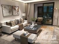 业主急售!!! 星汇半岛二期 黄金楼层 超豪华婚房装修 可拎包入住 可看房