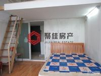 明都锦绣苑3楼,LOFT ,70年产权,可落户,13738240404微信同号