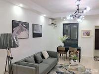 好房出售 天元颐城精装修好房子3室2厅2卫 满2年