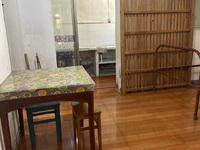 3037 吉山南区1楼50平一室半一厅简装干净家具家电齐带个小院子1200底价