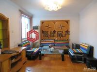 东白鱼潭4楼两室两厅,居家装修,满2年,四中,有钥匙