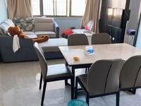 和孚,金旺家园,19年现代风格装修,家具家电齐全,有产证,可贷款,价格可协商