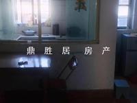 出售吉山新村 简装3室1厅1卫 东临外环东路
