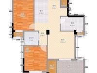 出售星汇半岛一期 精装2室2厅1卫 新风清河校区