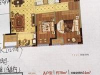 国贸仁皇,挂户口,三室两厅一卫,前面就是排屋,无遮挡,楼王位置,看房预约
