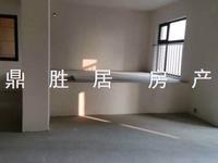 出售翰林世家 毛坯3室2厅1卫 双学区 太湖路与仁皇山路交叉口
